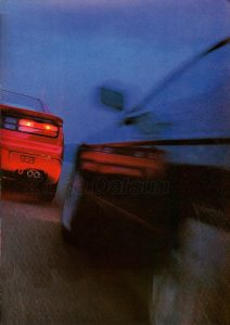 nissan-300zx-1990284