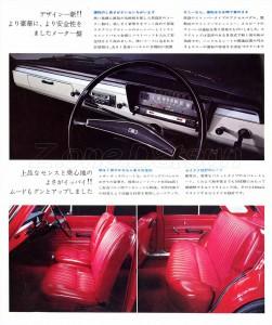 SUNNY 1000 JAPON (1)