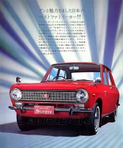 SUNNY 1000 JAPON