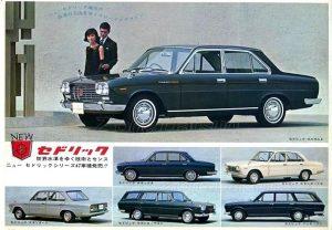 cedric-2000-japan-1