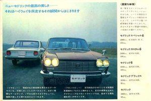 cedric-2000-japan-3