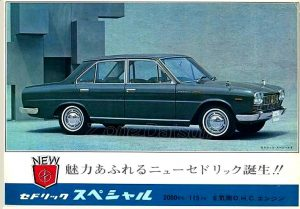 cedric-2000-japan