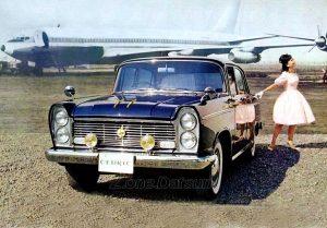 cedric-custom-1