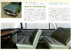 nissan-cedric-type-31-1962-1