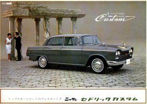 nissan-cedric-type-31-1962
