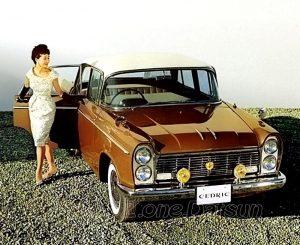 cedric-1962