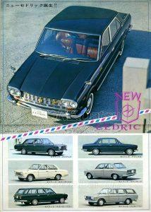 new-cedri-2000-special