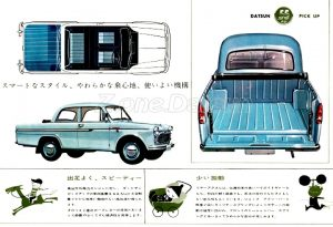 1961-pickup-u223