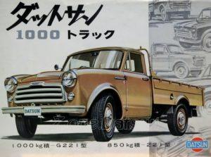 g221-japon