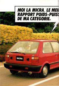 NISSAN MICRA 1986988
