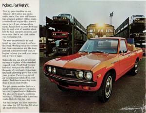 catalogue us 1974485