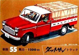 datsun-1200-type-223