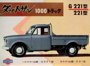 g221-pickup