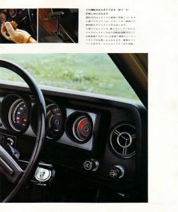 C30 laurel 1800 de 1969