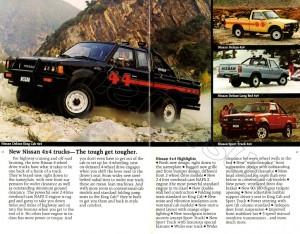 catalogue us 1983606