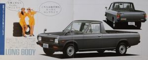 pickup-sunny-b122-1989-1