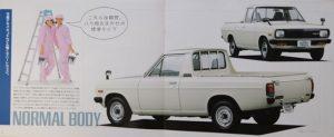 pickup-sunny-b122-1989-2