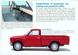 PL 520 1968 (1)