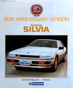 S12_50th_Anniversary