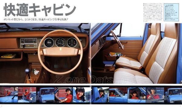 sunny-pickup-b120-2