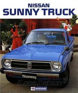 sunny-pickup-b120