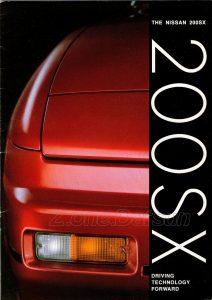 nissan 200sx 1989779