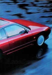 nissan 200sx 1989785