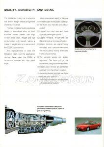 nissan 200sx 1989787