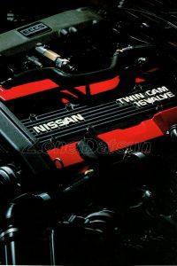 nissan 200sx 1989795