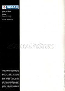 nissan 200sx 1989799