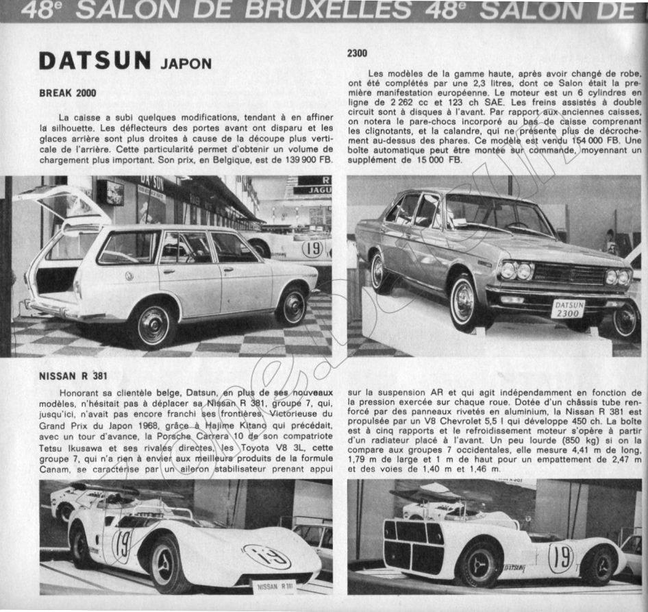 salon 1969443