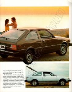catalogue canada septembre 1981 (10)