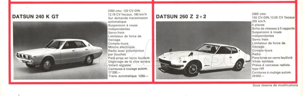 cat 1975 SF297