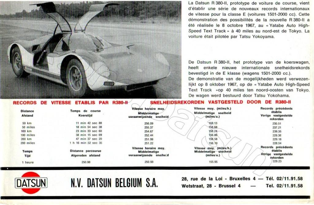 DATSUN R380506