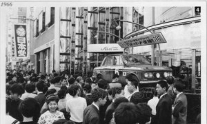 410 rally 1966
