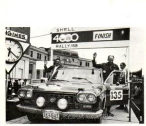 Datsun 2000 rally shell 4000