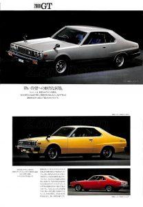 sky-1977-c210-japon-1