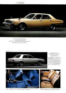 sky-1977-c210-japon-2