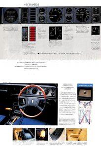 sky-1977-c210-japon-3