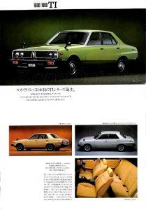 sky-1977-c210-japon-4