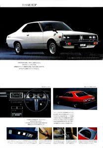 sky-1977-c210-japon-5