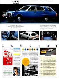 sky-1977-c210-japon-7