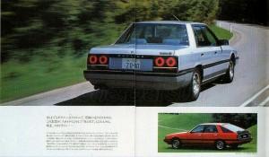 SKYLINE 2000GT 1983 JAPON 728