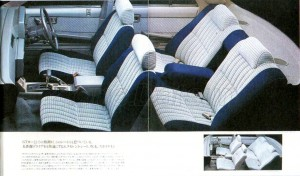 SKYLINE 2000GT 1983 JAPON 729