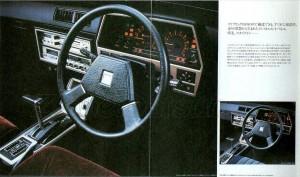 SKYLINE 2000GT 1983 JAPON 730