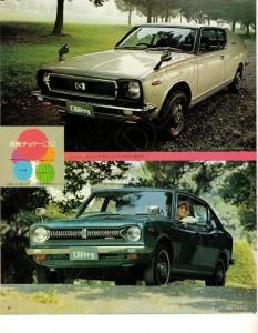 catalogue japon 1973 (11)