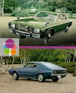 catalogue japon 1973 (13)