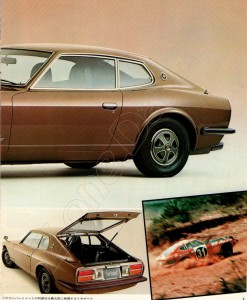 catalogue japon 1973 (2)