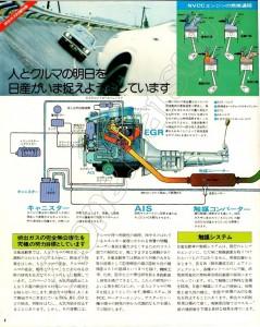catalogue japon 1973 (3)