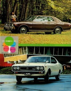 catalogue japon 1973 (7)